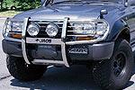Дуга передняя Toyota LC 80 3R 89-97 (Jaos, 125005)
