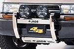 Дуга передняя Toyota LC 80 89-97 (Jaos, 142005)