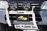 Дуга передняя Toyota LC Prado 90 96-02 (Jaos, 142035)