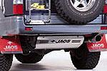 Защита бензобака Toyota LC Prado 90 3D 96-02 (Jaos, 204036)