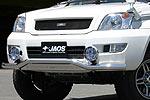 Дуга передняя Toyota LC Prado 120 волна 02- (Jaos, 217050)