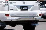 Защита задняя Toyota LC Prado 120 волна 02- (Jaos, 227060)