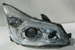 Передняя оптика (с ДХО) для Subaru Forester (SJ) 2013+ (JUNYAN, PW-FOR14)