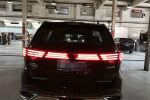 Задняя оптика (фонарь-вставка) для Toyota Highlander 2014+ (JUNYAN, XZT45S1)