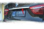 Хром накладка на багажник для BMW X6 (F16) 2015+ (Kindle, X6-D54)