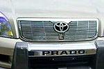 Решетка радиатора Toyota LC Prado 120 2003- алюминий