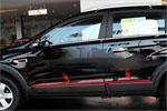 Молдинги на двери для Chevrolet Captiva 2011+ (Kindle, CC-D23)
