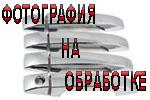 Накладки на ручки дверей для Opel Mokka 2012+ (Kindle, ER-D34)