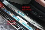 Накладки на внутренние пороги для Toyota RAV4 2013+ (Kindle, RV-P34)