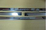 Накладки на карниз внутренних порогов Chevrolet Aveo (Omsa Prime, 9066..3371)