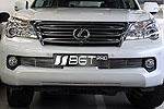 "Накладка на решетку бампера ""гриль"" Lexus GX460 (BGT-PRO, RBPGR-LGX460)"
