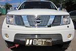 Накладка на решетку бампера (гриль) Nissan Pathfinder 05- (BGT-PRO, RBPGR-NISP)