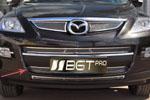 """Накладка на решетку бампера """"сетка"""" Mazda CX-9 2010- (BGT-PRO, RBPSET-MAZCX9)"""