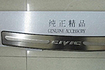 Накладка на задний бампер Honda Civic 2012- (Kindle, HCV.RBG.01)