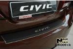 Накладка (с загибом, карбон) на задний бампер для Honda Civic IX (4D) FL 2013+ (NataNiko, Z-HO09+k)