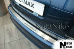 Накладка на задний бампер для Ford C-Max II 2010+ (NataNiko, B-FO02)