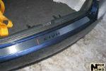 Накладка на задний бампер для Honda Civic VIII (4D) 2006-2011 (NataNiko, B-HO03)