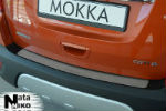Накладка на задний бампер для Opel Mokka 2013+ (NataNiko, B-OP17)
