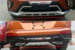 Накладки на передний и задний бамперы для HYUNDAI Tucson IX-25 2014+ (Kindle, HM-HX-B41/HM-HX-B42)
