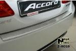 Накладка (с загибом) на задний бампер для Honda Accord IX 2013- (NataNiko, Z-HO10)
