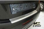 Накладка (с загибом) на задний бампер для Peugeot 208 2013- (NataNiko, Z-PE07)