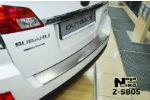 Накладка (с загибом) на задний бампер для Subaru Outback IV 2010- (NataNiko, Z-SB05)
