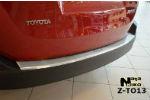Накладка (с загибом) на задний бампер для Toyota RAV-4 IV 2013- (NataNiko, Z-TO13)