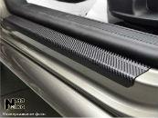 Накладки на внутренние пороги (нерж., карбон) для Mazda CX-7 2007+ (Nata-Niko, P-MA01+k)