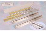 Накладки на пороги (нерж.) для Seat Leon II 2005+ (Nata-Niko, PS-SE06)