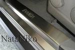 Накладки на внутренние пороги (нерж.) для Chevrolet Evanda 2004-2006 (Nata-Niko, P-CH07)