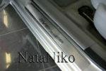 Накладки на внутренние пороги (нерж.) для Dodge Avenger II 2007+ (Nata-Niko, P-DO01)