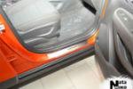 Накладки на внутренние пороги (нерж.) для Opel Mokka 2013+ (Nata-Niko, P-OP24)