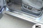 Накладки на внутренние пороги (нерж.) для BMW 5 Series (E34) 1988-1996 (Nata-Niko, P-BM03)
