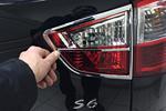 Хромированные накладки на заднюю оптику для BYD S6 2010+ (Kindle, S6-L32)