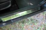 Накладки на пороги Hyundai Elantra IV 2007- (Alu-Frost, 08-0669)