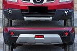 Накладки на передний и задний бампер Nissan Qashqai 2006-2010 (Kindle, NQ-B23-24)