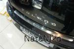 Накладка на задний бампер для Seat Toledo III 2004+ (NataNiko, B-SE08)