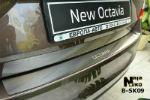 Накладка на задний бампер для Skoda Octavia A7 2013+ (NataNiko, B-SK09)