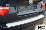 Накладка на задний бампер для BMW X6 2008+ (NataNiko, B-BM06)
