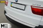 Накладка на задний бампер для BMW X5 II (E70) 2006+ (NataNiko, B-BM07)