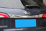 Хром накладка на заднюю дверь над номером для Kia Sorento 2013-2014 (Kindle, KSO-D34)