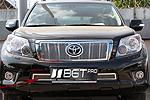 Накладка на решетку бампера (сетка) Toyota Prado FJ150 (BGT-PRO, RBSET-TPRFJ150)