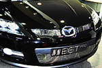 Накладка на решетку радиатора (гриль) для Mazda CX-7 (до 2010) (BGT-PRO, BGT-PRO-NRRG-MAZ-CX7)