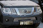 Накладка на решетку радиатора (Diamond) для Nissan Pathfinder/Navara (от 2010) (BGT-PRO, BGT-PRO-NRRD-NISPATH10)
