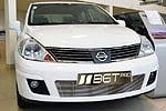 Накладка на решетку радиатора (гриль) для Nissan Tiida (BGT-PRO, BGT-PRO-NRRG-NISTIIDA)