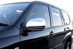 Хром накладки зеркал для Toyota LC Prado 120 2003- (Omsa Prime, 7010111)