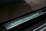 Накладки на пороги с подсветкой темно-коричневые (2 шт.) Toyota LC 200 (Original Toyota, 08266-60060-E0)