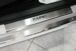 Накладки на внутренние пороги (нерж.) для Skoda Rapid 2013- (Nata-Niko, P-SK10)
