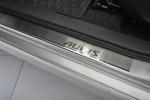 Накладки на внутренние пороги (нерж.) для Toyota Auris 5D 2007- (Nata-Niko, P-TO02)