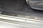 Накладки на внутренние пороги (нерж.) для Toyota Avensis III 2009- (Nata-Niko, P-TO03)
